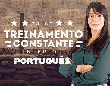 Resolução de Provas - Vunesp: Português - Prof Adriana Figueiredo